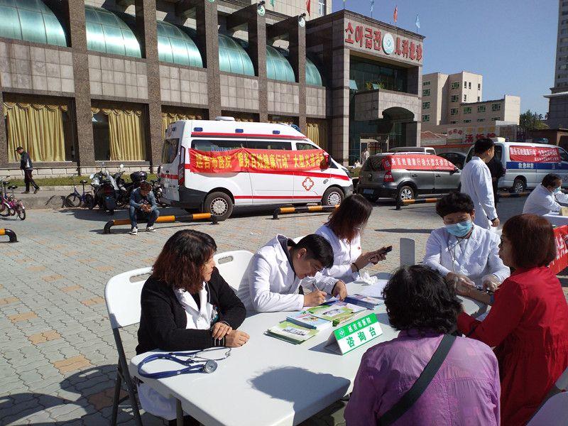 """延吉市医院""""服务百姓健康行动""""大型义诊活动"""