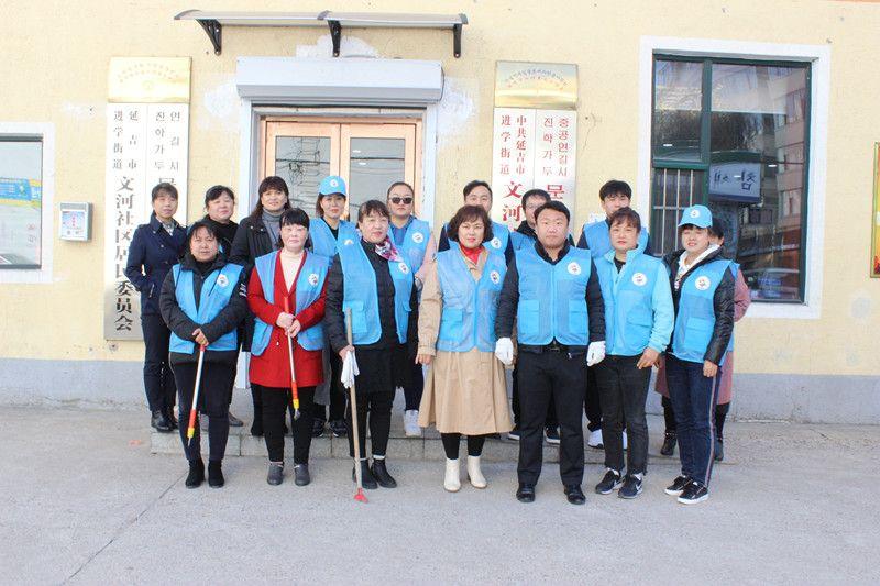 """延吉市医院志愿者与文河社区工作人员开展""""清理小广告""""活动"""