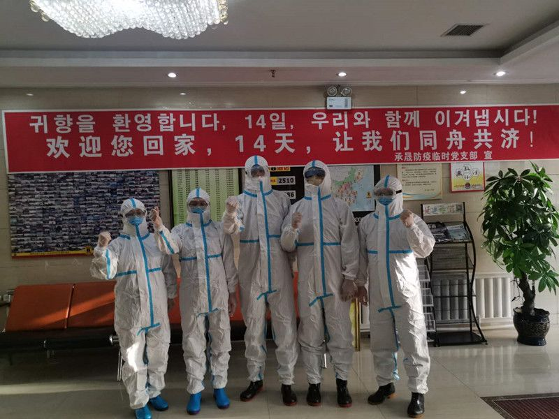 """延吉市医院5名医护人员变身""""病毒狙击手"""" 以身为盾守护百姓生命健康"""